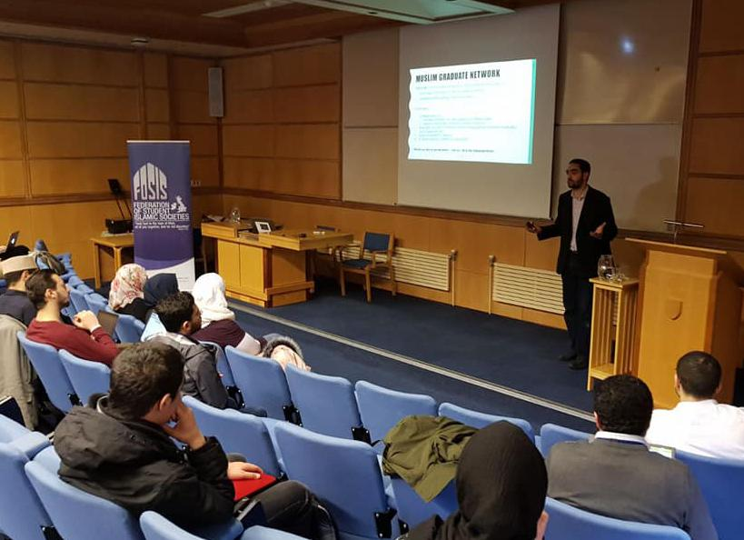 Mohamady takes Unit WAP to National Muslim Student Research Conference